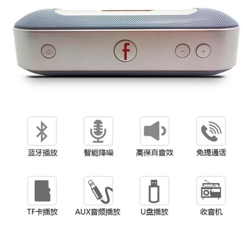 RAJFOO Серия Bluetooth bluetooth для автомобиля