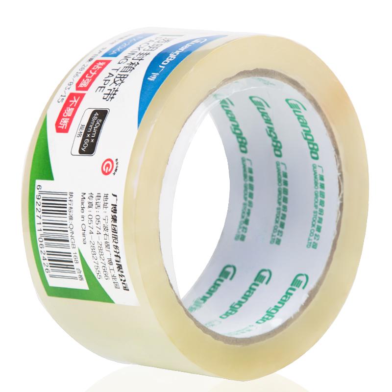 JD Коллекция широкий guangbo 6 пакет уплотнительная лента 48мм 200y прозрачная лента канцелярских fx2345