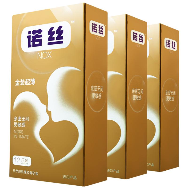 JD Коллекция Золото тонкий 36 дефолт sico презервативы xxl увеличенные 3шт