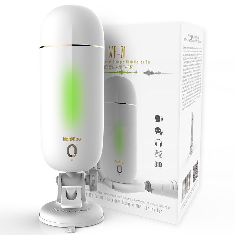 JD Коллекция Интеллектуальный диалог Cup дефолт manmiao умный электрический радиоуправляемый мужской мастурбатор x3 3 цвет шампанский