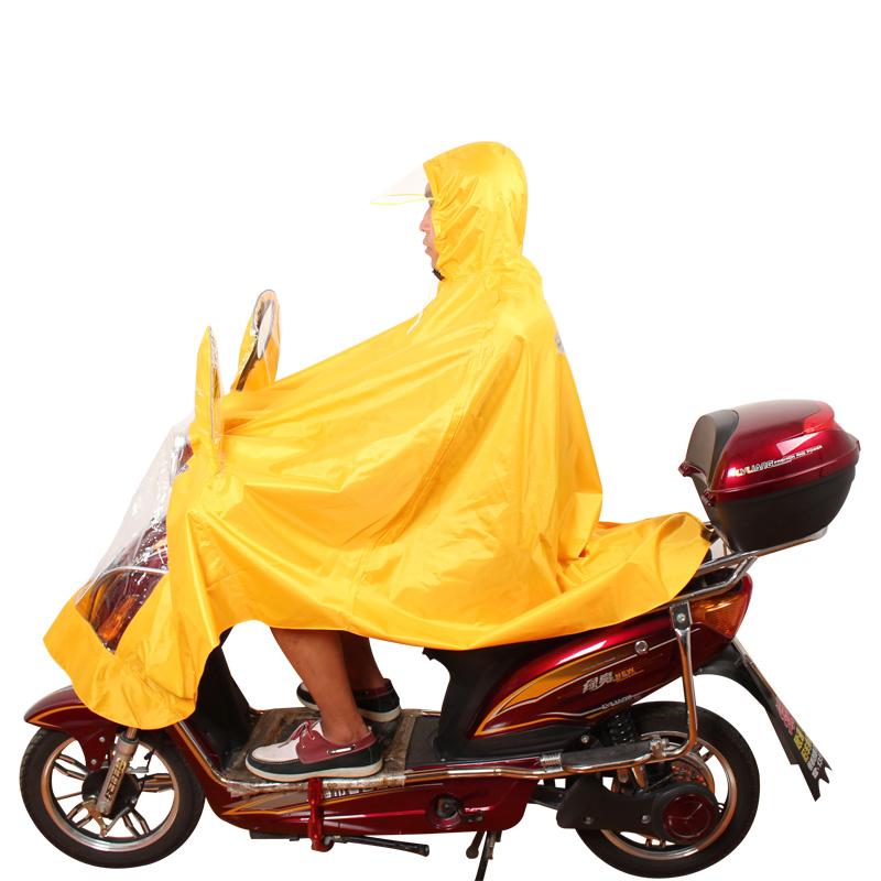 JD Коллекция желтый [супермаркет] рай зонтик дважды jingdong увеличить больше мотоцикл пончо плащ оксфорд светящаяся полоса размер navy j231