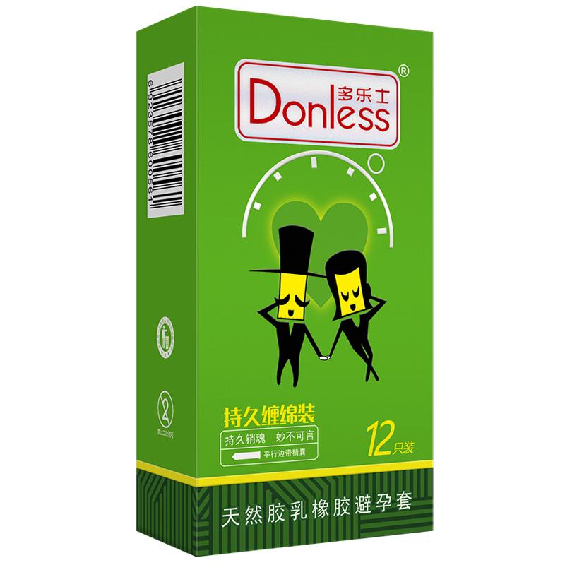 JD Коллекция дефолт дефолт donless мужской презерватив 36 шт секс игрушки для взрослых