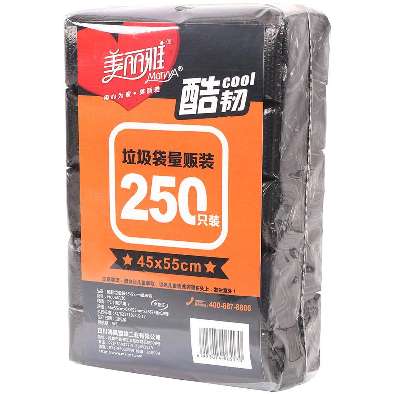 JD Коллекция 45x55cm скидка установить 250 дефолт baicaoyuan среднего громоздк мешки для мусора мешки для чистки 10 томов 45x55cm зеленый