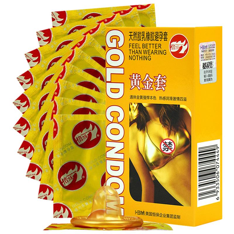 JD Коллекция наборы Золото дефолт clearblue тест на овуляцию 7 шт секс игрушки для взрослых