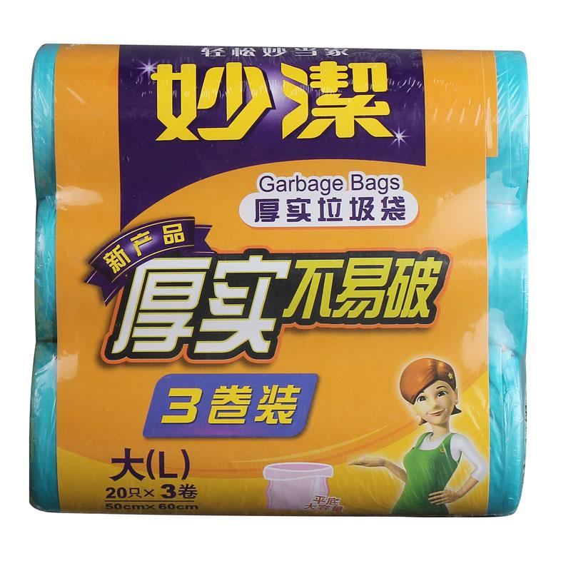 JD Коллекция L дефолт jingdong [супермаркет] шесть кирпичей шесть кирпичей мешок для мусора номера lara сумка 45 50см 18 zhi