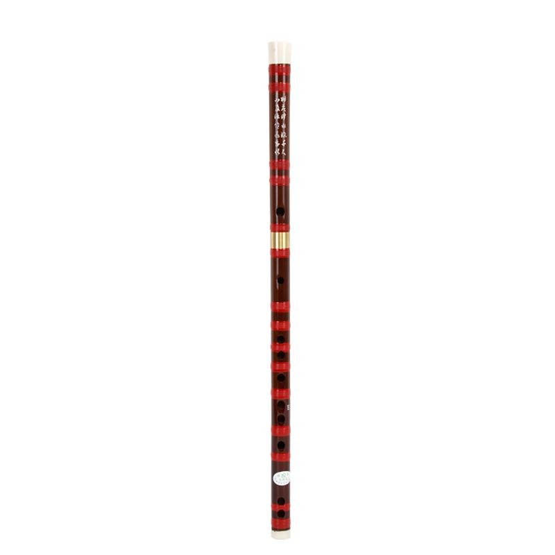 JD Коллекция Одно из латуни тон гнездо флейта Е дефолт Кульсары Покупаю по объявлению