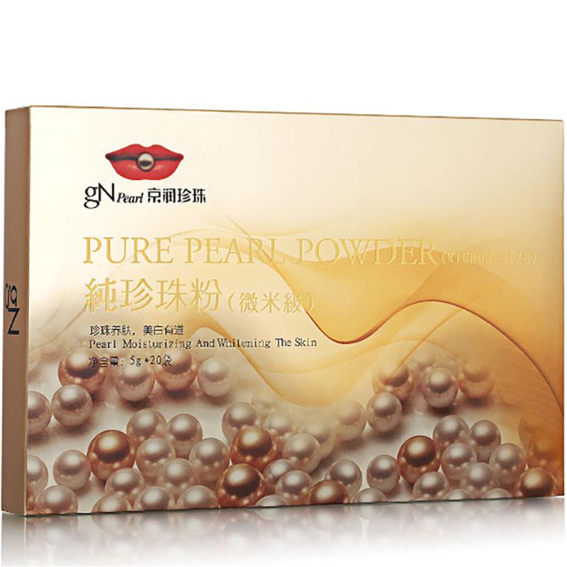 JD Коллекция пекин run pearl gnpearl pearl влага и очищение умывания 150g мягкая глубокое очищение увлажняющей очищающая женщина
