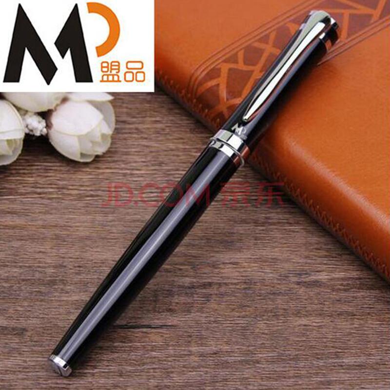 MP Black Roller ball pen edc handmade brass roller ball pen tactile scrub copper machine gun pen automatic ball pen for school students stationery p304