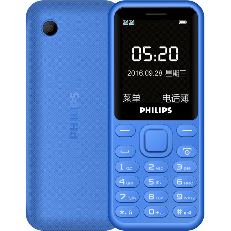 PHILIPS Синий слепить охра телефон двойная открытка двойной оста водонепроницаемый пылезащитный старик телефон