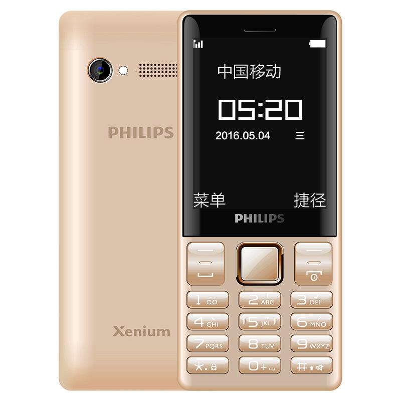 PHILIPS Шанпанский золотой цвет слепить охра телефон двойная открытка двойной оста водонепроницаемый пылезащитный старик телефон