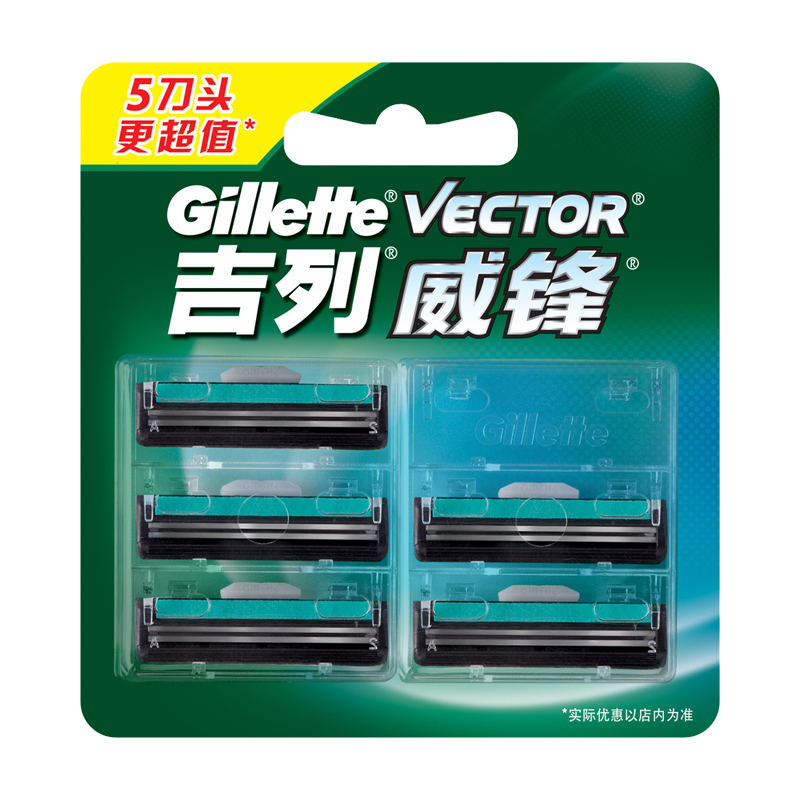 JD Коллекция 5 blades original gillette mach 3 shaving razor blades brand mach3 1 handle 10 blades for men shaver