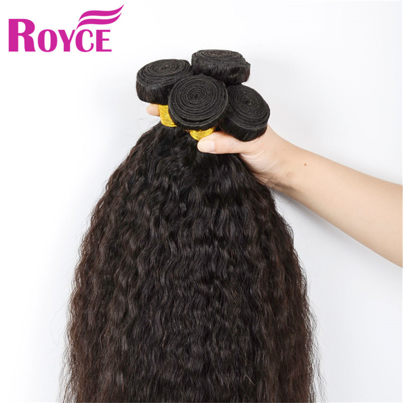ROYCE 16 18 20 22 brazilian virgin hair kinky curly straight 2 bundles 7a yaki straight 100