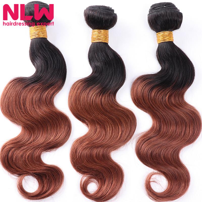 NLW P1B  30 18 20 22 Бразильские человеческие волосы