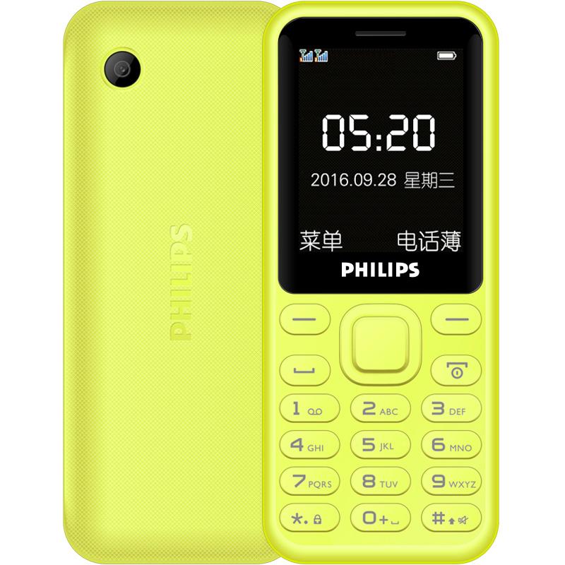 PHILIPS Жёлтый цвет слепить охра телефон двойная открытка двойной оста водонепроницаемый пылезащитный старик телефон