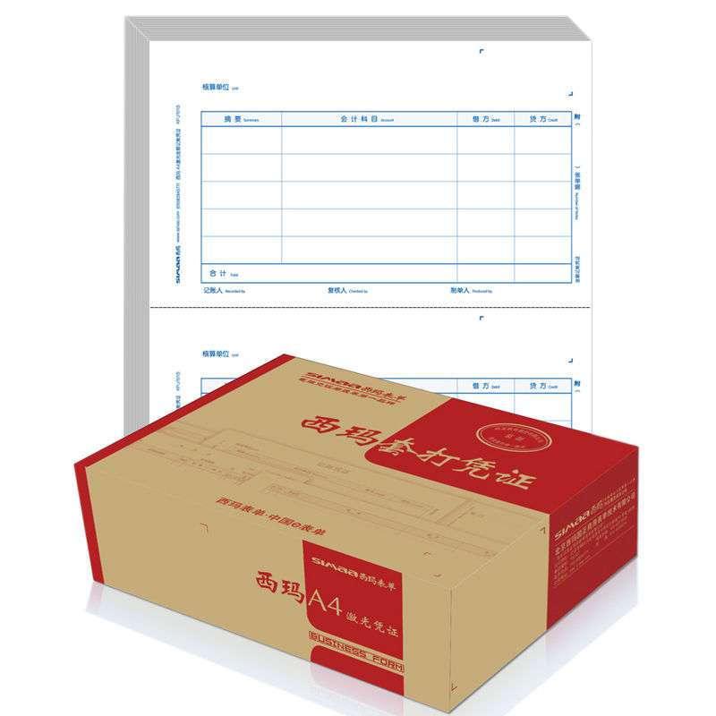 JD Коллекция Бумага для печати документа с ячейкой UF 210 127мм cima simaa kpl103 версия стилус счета сумма ваучеров бумага uf программного обеспечения стилус 241 139 7mm 2000 частей коробка