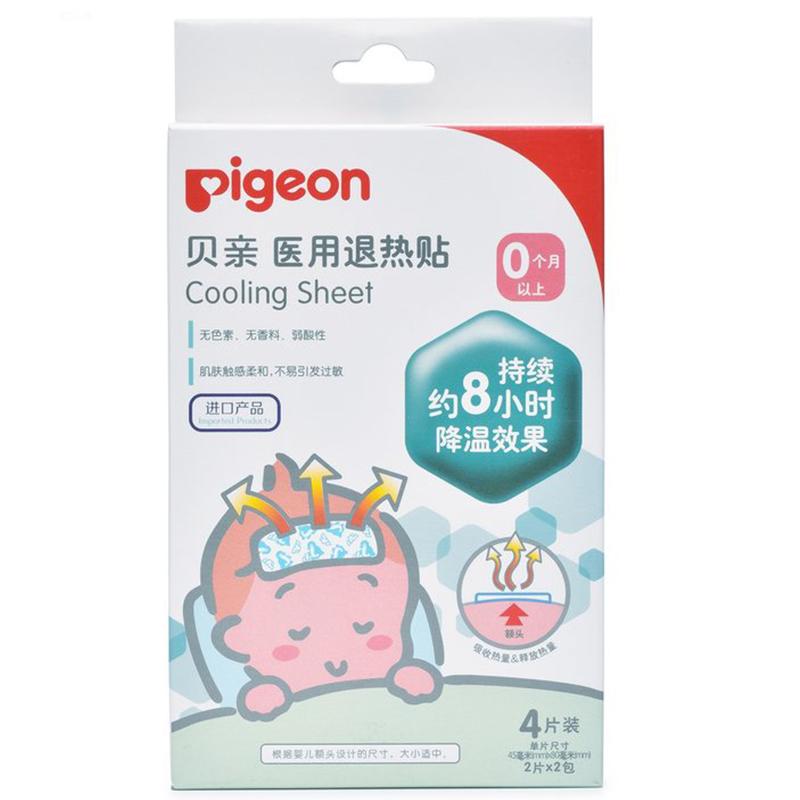 JD Коллекция pigeon pigeon хлопок гигиеническая салфетка 100 таблеток ka08