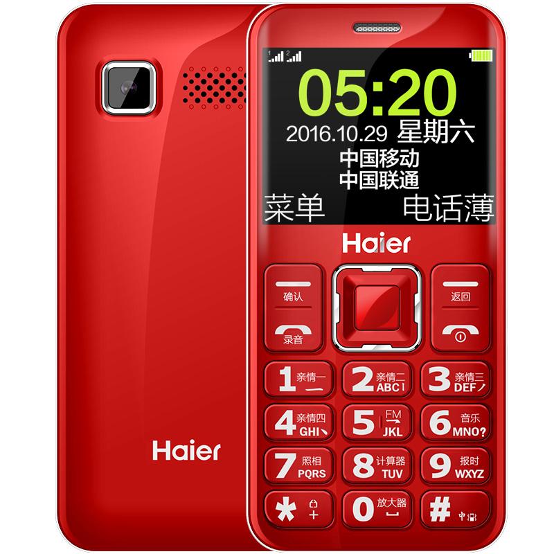 Haier Версия для звонка чёрный телевизор haier le50k5500tf