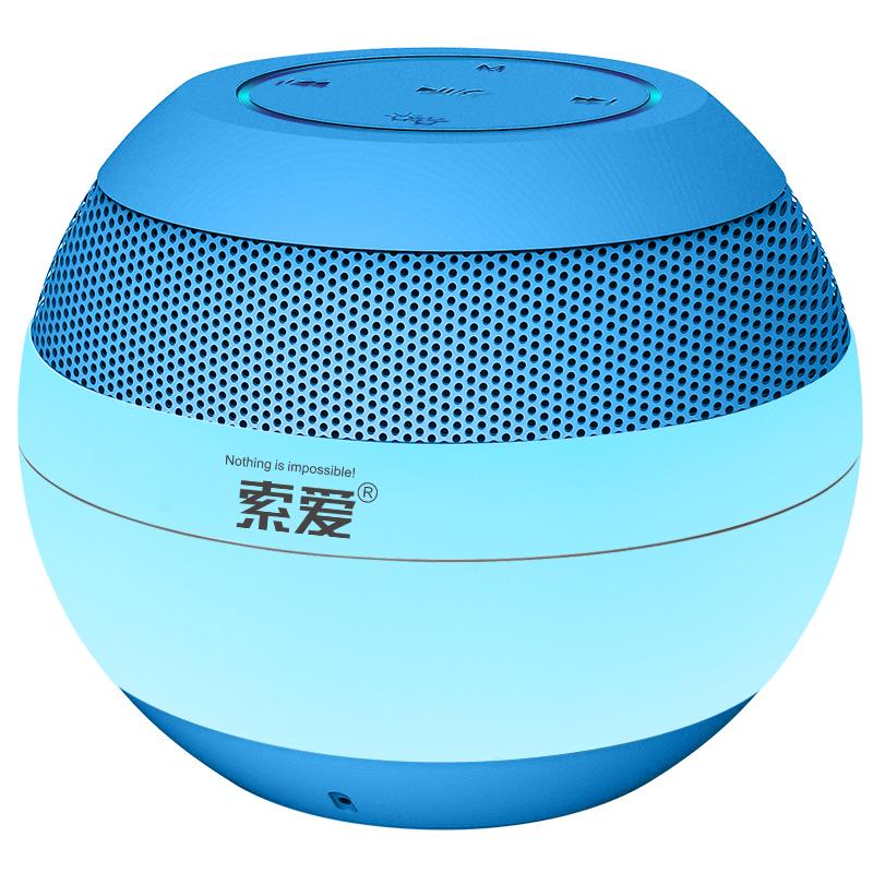 JD Коллекция Sky Blue Новый - Свет портативный динамик S-45 сотовый телефон s s