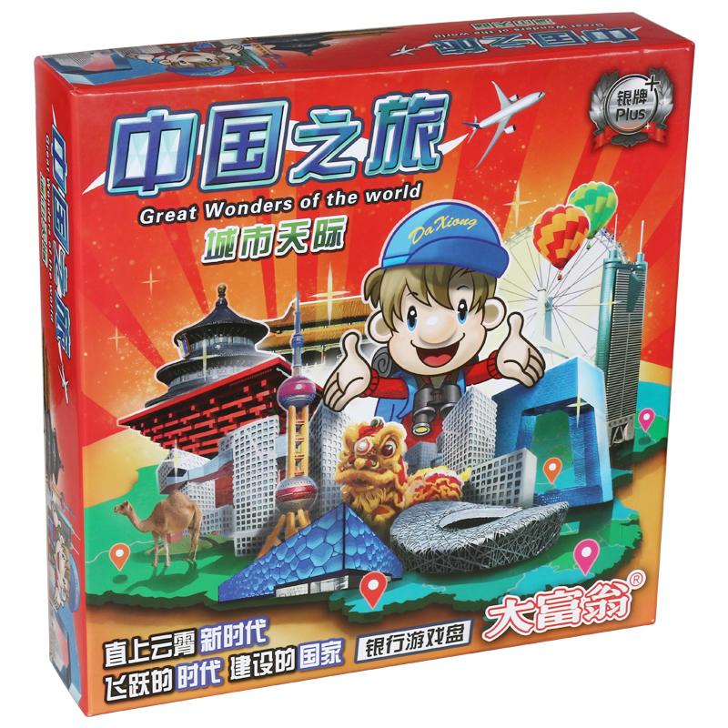 JD Коллекция Китай тур - 3112 горизонты города дефолт монополия bronze series 5305 семейная поездка в образовательные игрушки тайваньских детей как настольные игры