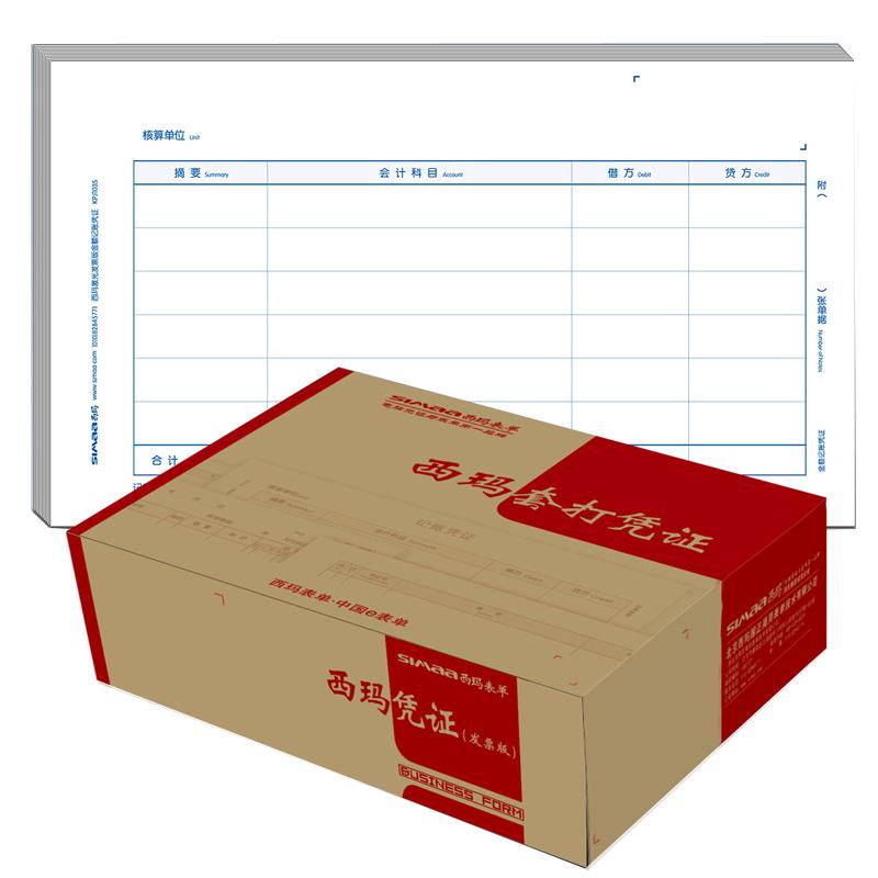 JD Коллекция Счета-фактуры версия ваучеры лазер синий Лазер 241 1397mm cima simaa kpl103 версия стилус счета сумма ваучеров бумага uf программного обеспечения стилус 241 139 7mm 2000 частей коробка