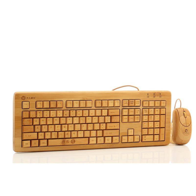 RAJFOO Жёлтый цвет мышь и клавиатура установлена водонепроницаемая проводная мышь и клавиатура люкс домашняя игра люкс