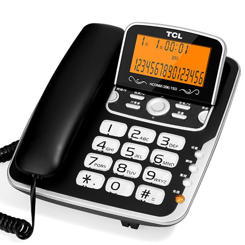 JD Коллекция черный дефолт vantage yingxin vantage 218 большой экран телефон стационарный офисный телефон домашний телефон шампанское