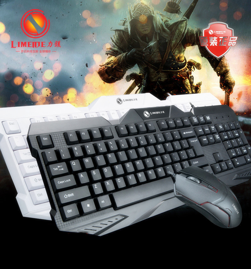 RAJFOO элегантный черный мышь и клавиатура установлена водонепроницаемая проводная мышь и клавиатура люкс домашняя игра люкс