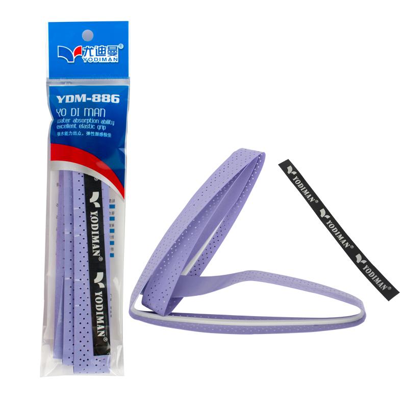 JD Коллекция Фиолетовый киль гель для рук 1 упаковка дефолт lover enpex три положить на бадминтон clapper пластиковые сетки плюшевые ручной работы бадминтон пот свитер с голубой