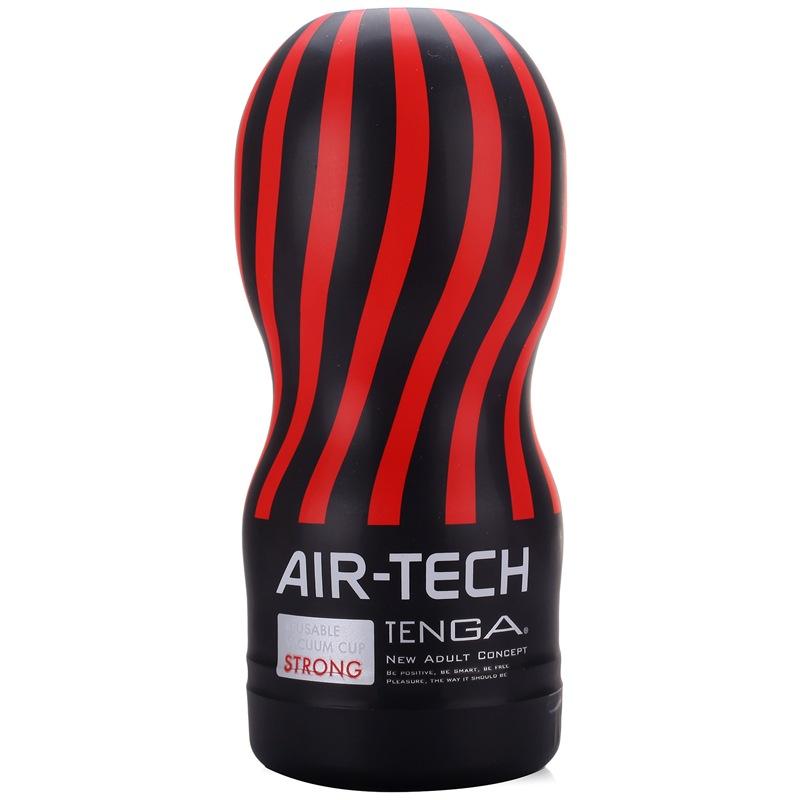 JD Коллекция черный tenga япония импортировала мужские самолеты кубок мастурбации устройства интересные продукты чтобы стимулировать тип вращения