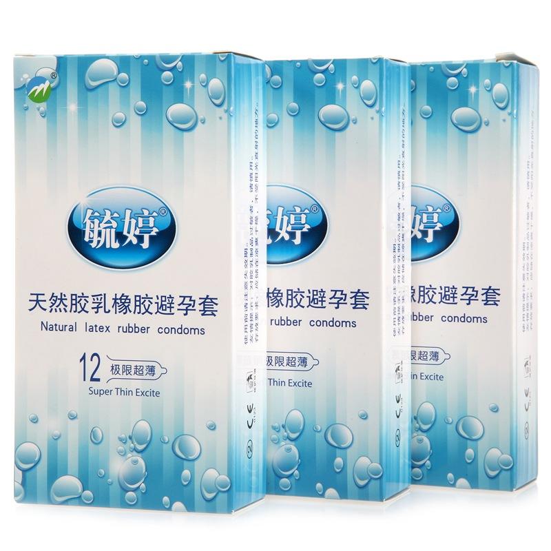 JD Коллекция Предел Yuting ультратонкий 36 дефолт yuting презервативы 12 презервативов взрослых продуктов установленных
