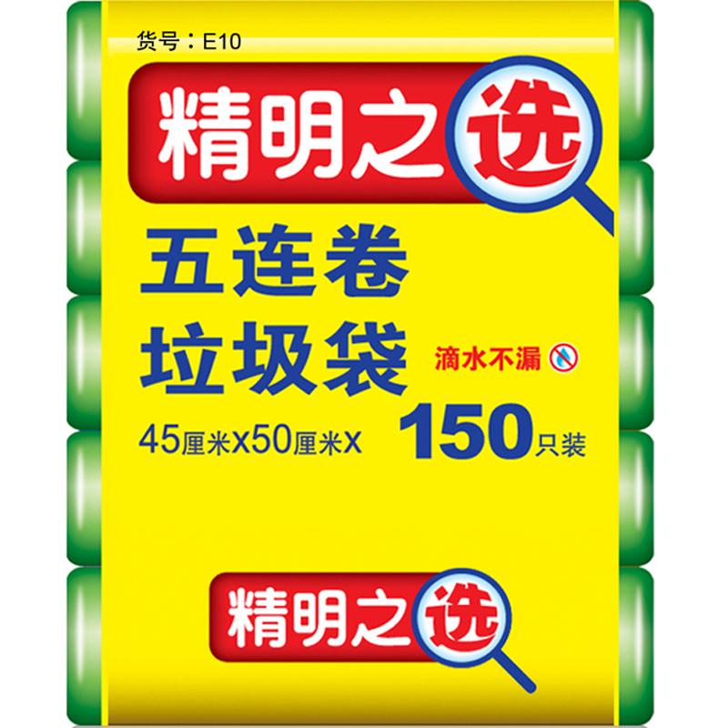 JD Коллекция дефолт дефолт jingdong [супермаркет] шесть кирпичей шесть кирпичей мешок для мусора номера lara сумка 45 50см 18 zhi