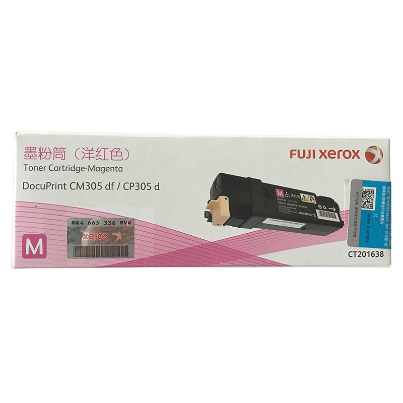 JD Коллекция Default дефолт картридж для принтера hongway xerox reiflled cp305 xerox cp305d cm305df docuprint cp305d cm305df