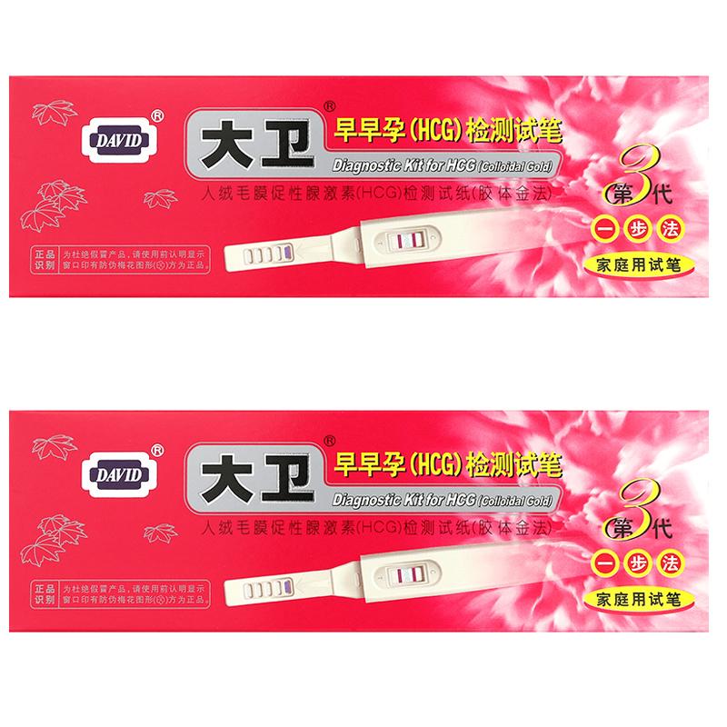 JD Коллекция Тест на беременность перо и кассета для бумаги 2 дефолт батарейки duracell aaa 1 шт