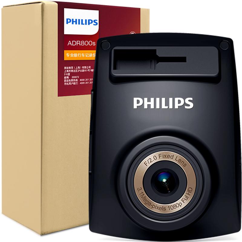 PHILIPS дефолт чайники эл philips hd 9302 21