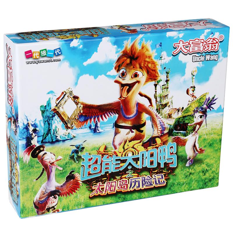JD Коллекция Супер утка ВС - Sun Island Adventures дефолт