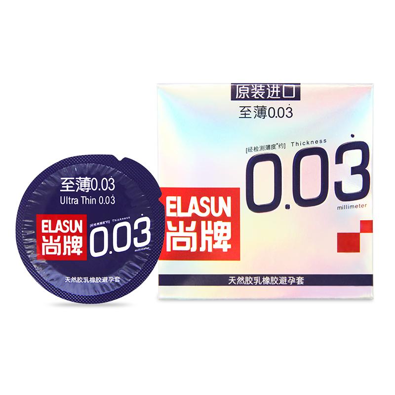 JD Коллекция 1 шт elasun импортные презервативы 24 x 2 шт смазочное средство 60 г