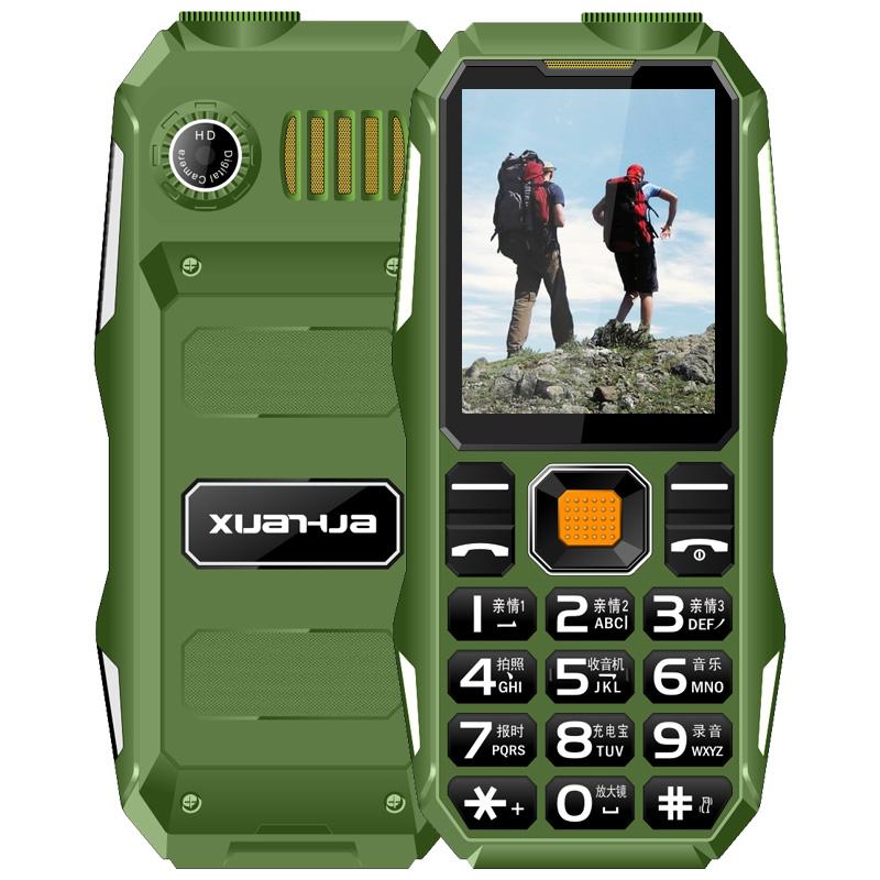 XUANHUA Зеленый слепить охра телефон двойная открытка двойной оста водонепроницаемый пылезащитный старик телефон