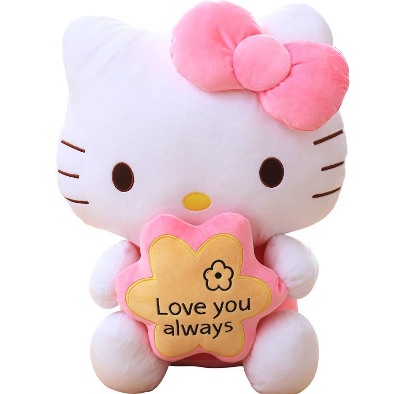 JD Коллекция Кукла - Розовый клевер -20〃50 см дефолт Hello Kitty