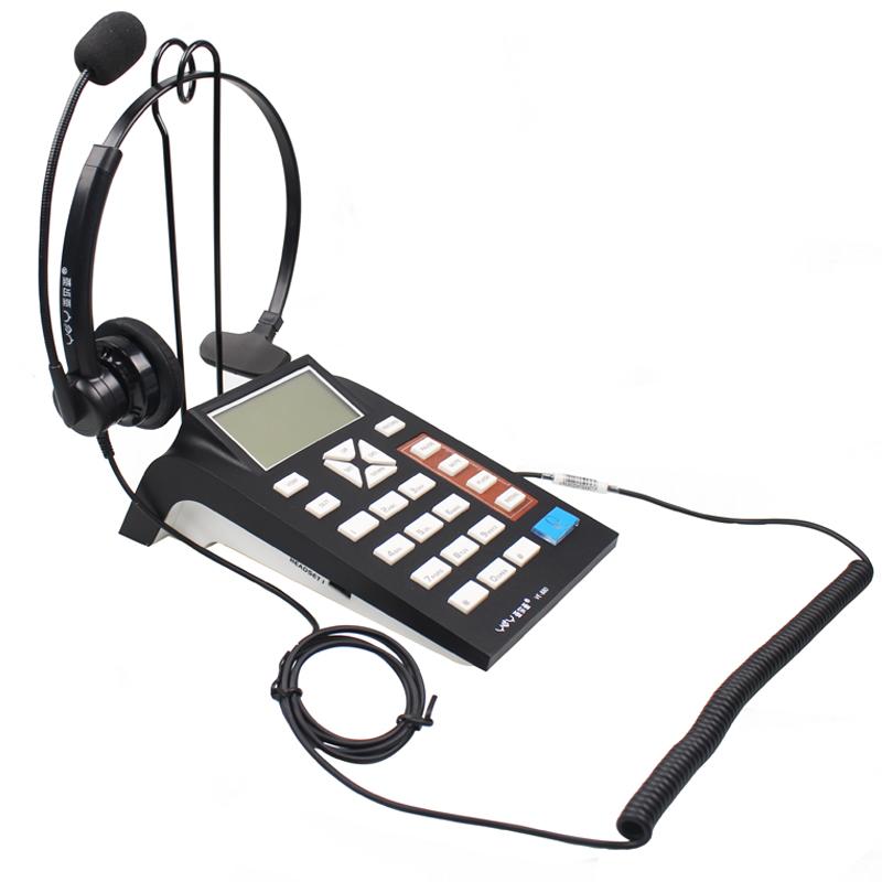 JD Коллекция Компьютер записи телефон костюм дефолт внутрисудовая телефонная связь