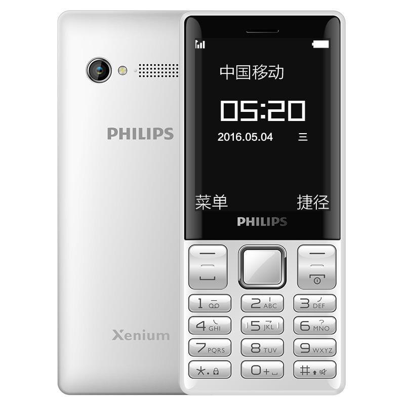 PHILIPS Белый слепить охра телефон двойная открытка двойной оста водонепроницаемый пылезащитный старик телефон