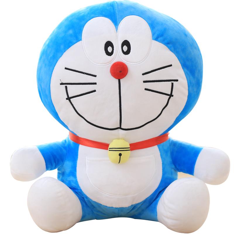 JD Коллекция Подлинная Doraemon 9-дюймовый классический 22см брелок fat doraemon s pocket