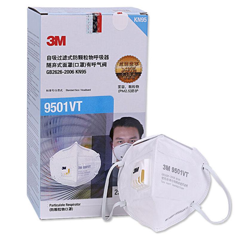 JD Коллекция 9501VT N95 с носовыми упорами без губки дефолт 3M