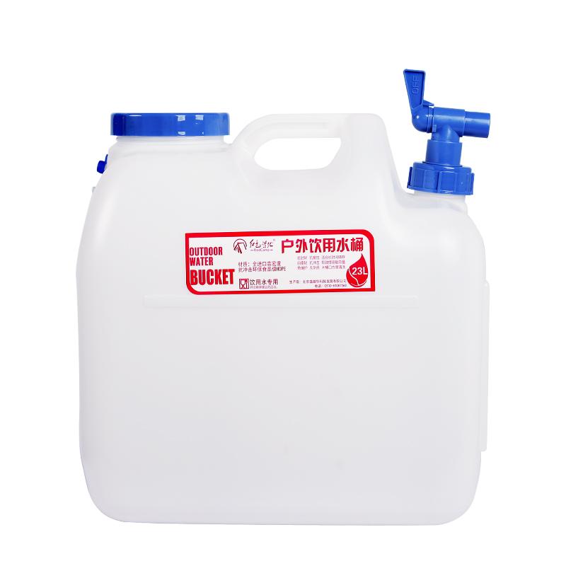 JD Коллекция дефолт 23 литров аквагрунт экстра оранжевый 5 10 2кг ведро 1 5 литра