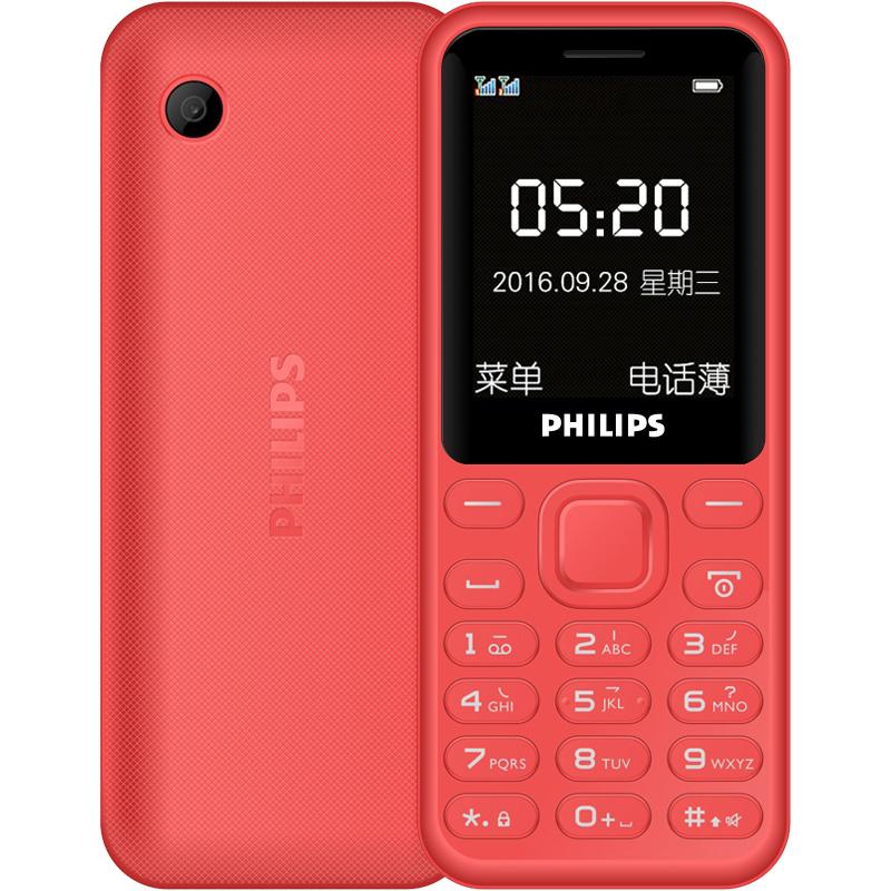 PHILIPS Красный цвет слепить охра телефон двойная открытка двойной оста водонепроницаемый пылезащитный старик телефон