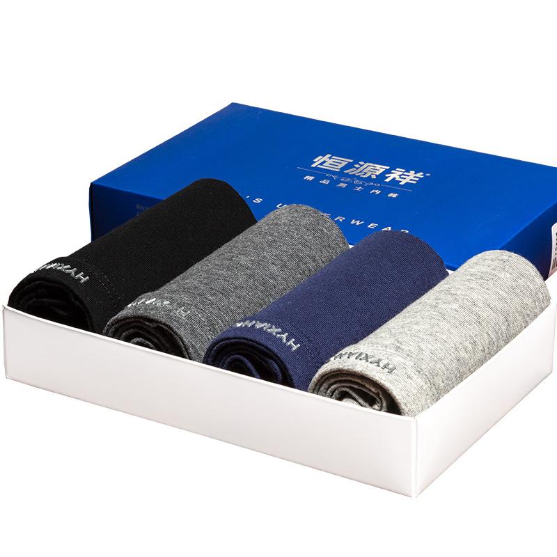 JD Коллекция G0170 чистый цвет 95 хлопок XL jhengyuanxiang мужские трусы средняя посадка хлоковая воздухопроницаемая одежда