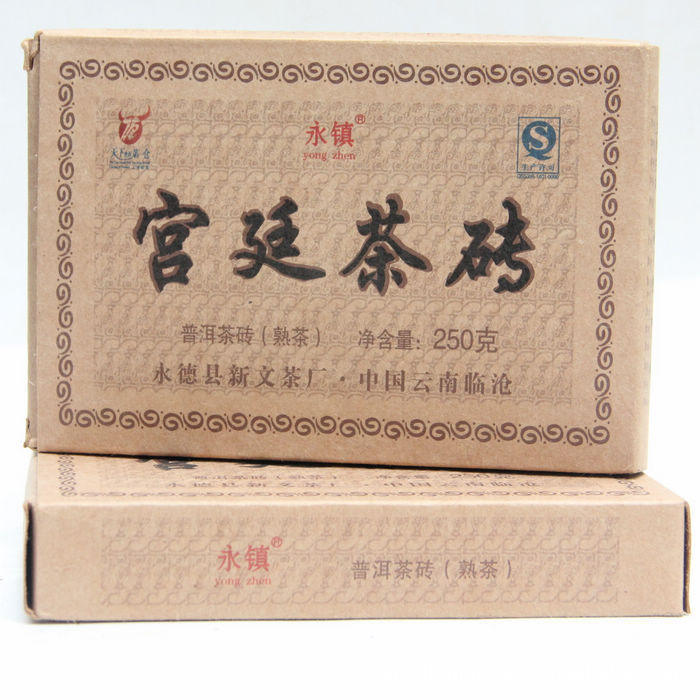 HelloYoung wholesale opening film ru tea caddy sealed cans antique embossed pattern logo customized gift packaging