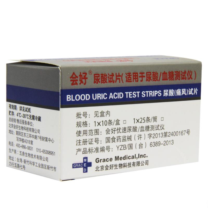JD Коллекция Отличная скорость тест-полоска мочевой кислоты дефолт jd коллекция анализы крови дефолт