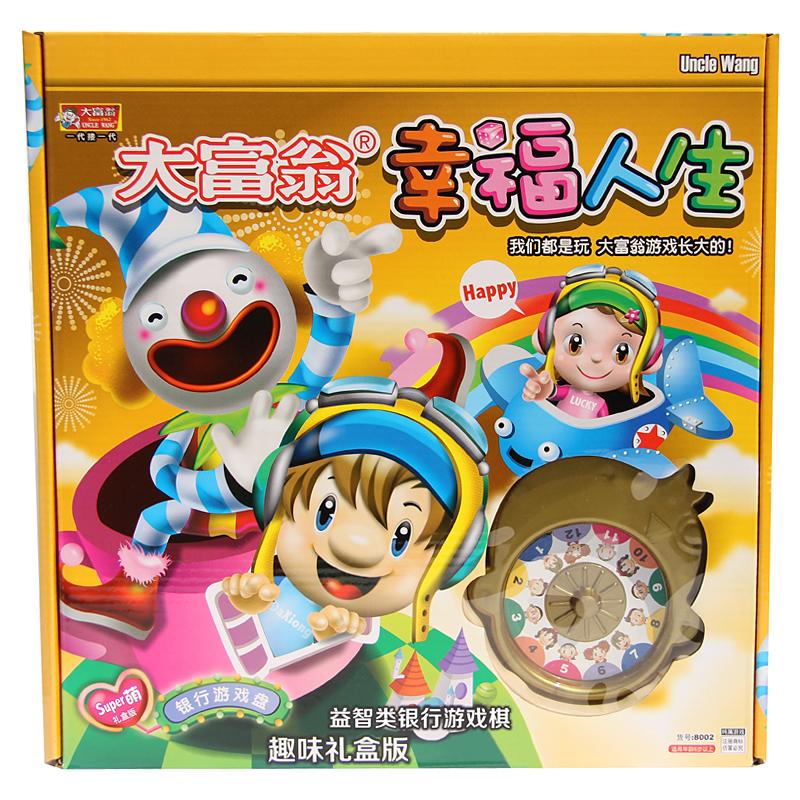JD Коллекция Happy Life 8002 дефолт монополия bronze series 5305 семейная поездка в образовательные игрушки тайваньских детей как настольные игры