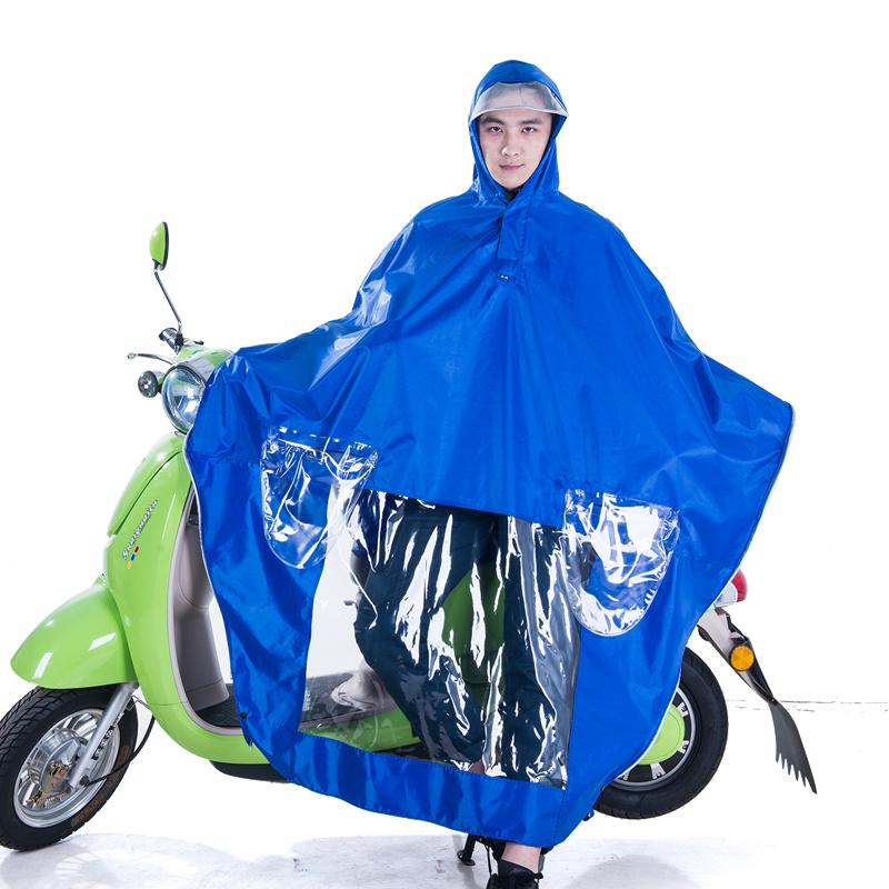 JD Коллекция синий [супермаркет] рай зонтик дважды jingdong увеличить больше мотоцикл пончо плащ оксфорд светящаяся полоса размер navy j231