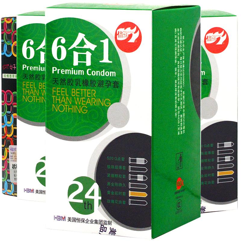 JD Коллекция 82 pcs презервативы no 10 condoms
